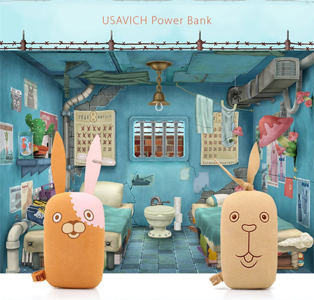 USAVICH Power Bank For Any Android or iOS Device