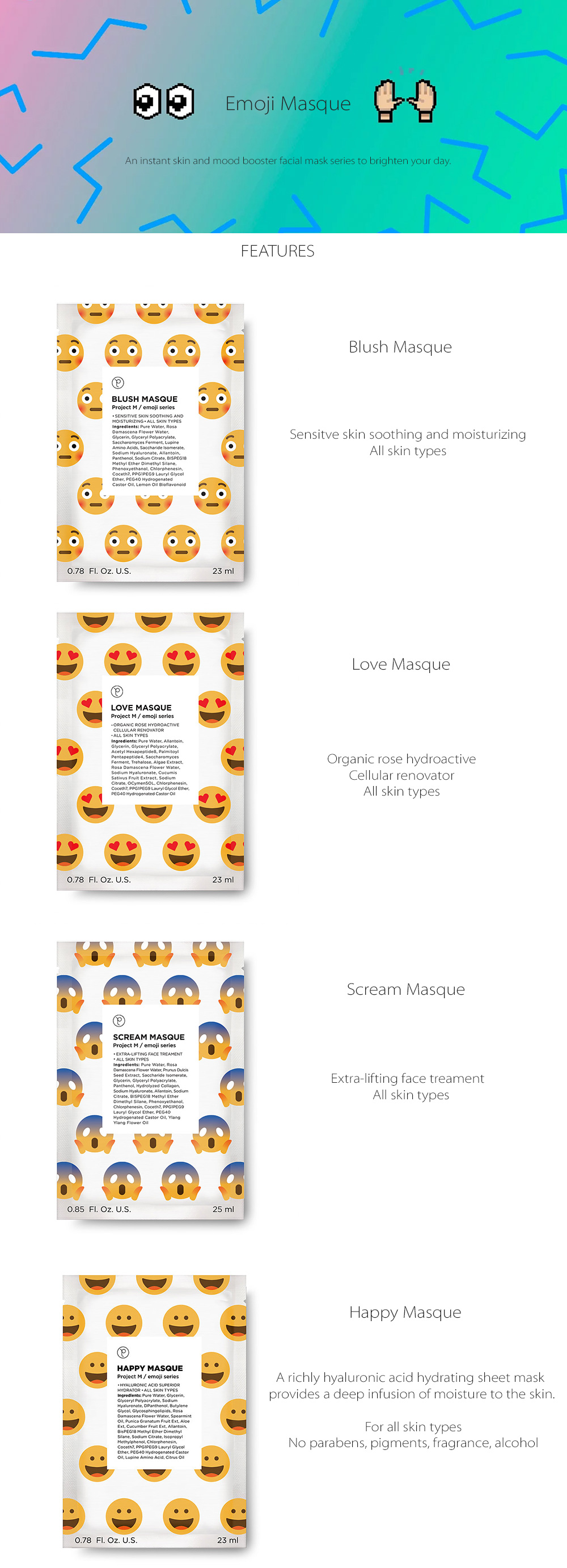 Emoji Masque Silly Little Face is Here