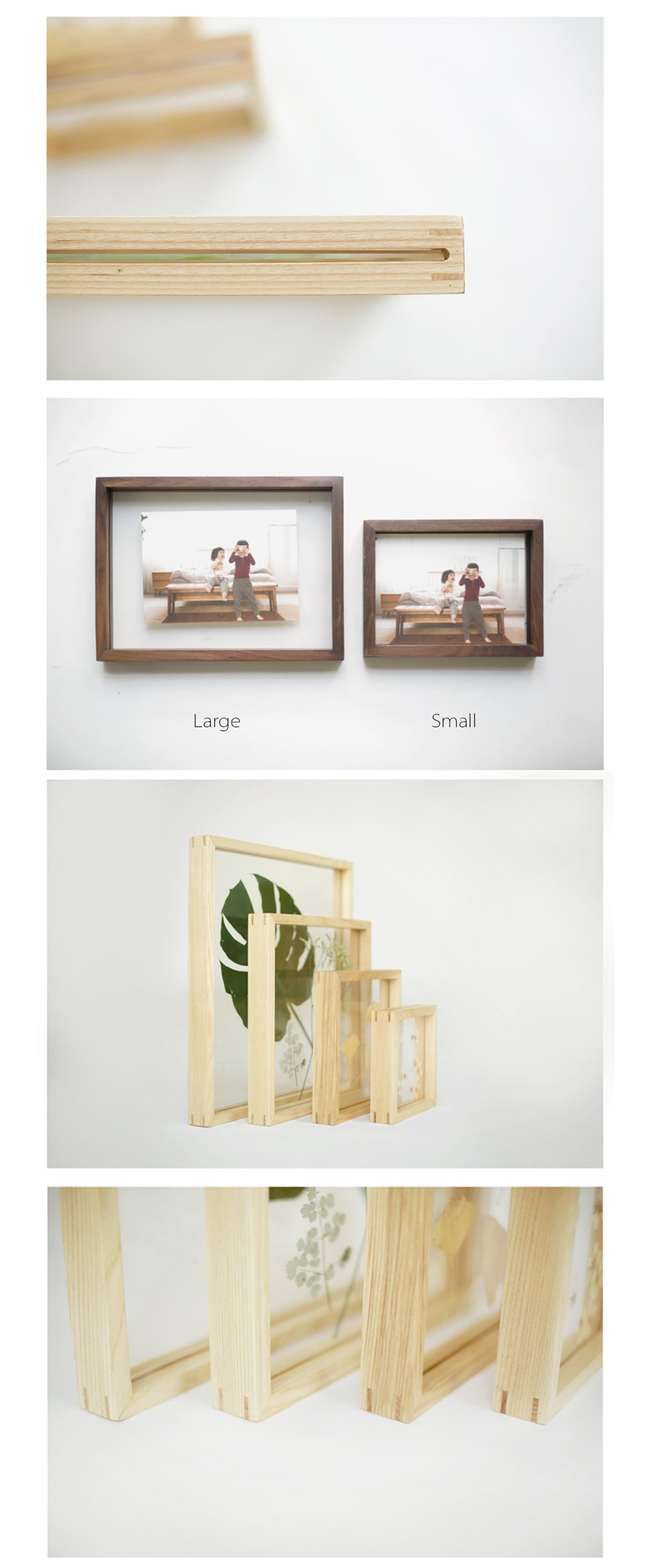Wooden Frames Keep the Spring Inside