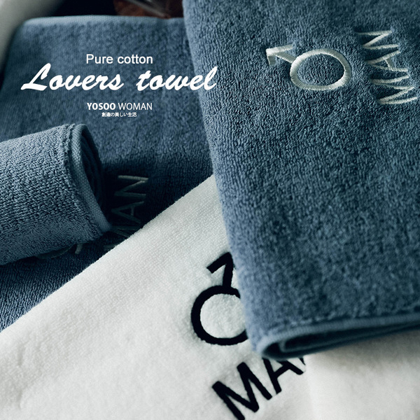 product image for Cotton Hand Towels
