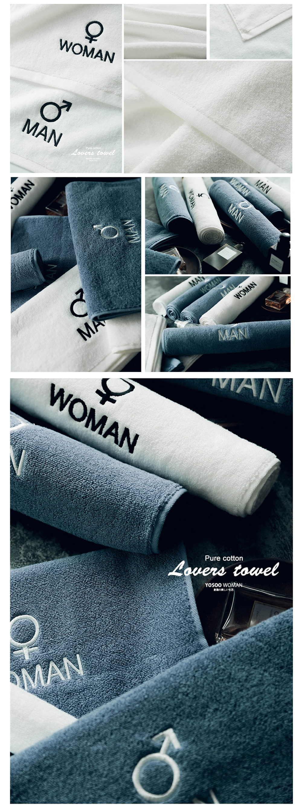 Cotton Hand Towels For Couples