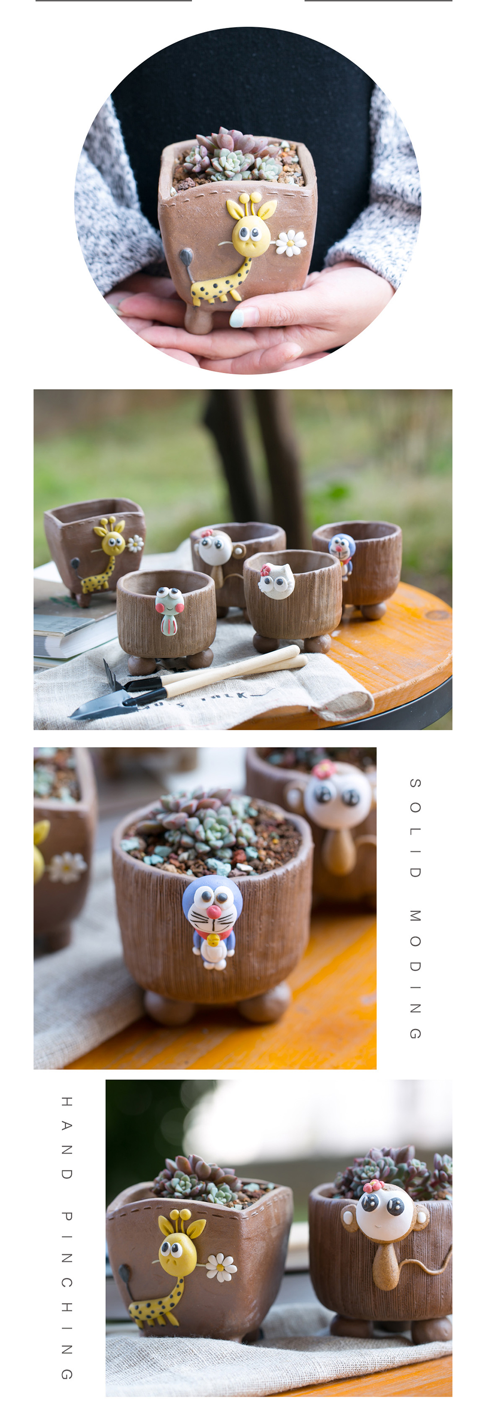 Creative Cartoon Flower Pot Handmade Cute Pot