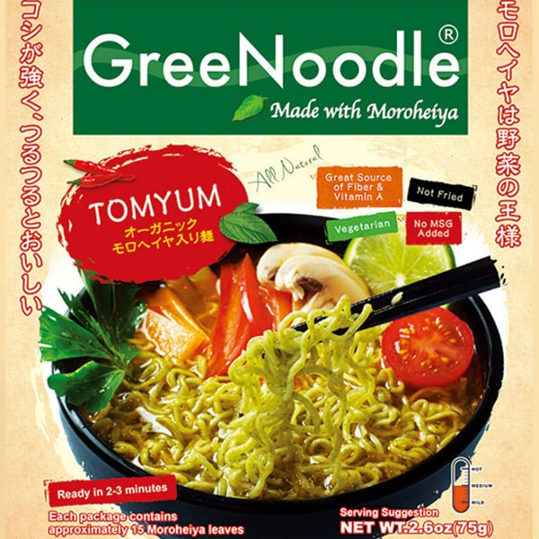 product image for GreeNoodle with Tom Yum Soup (12 count)